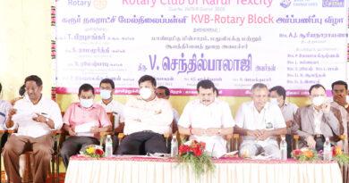 Karur Vysya Bank & Rotary Club of Karur Texcity dedicate Classroom Block at the Municipal Higher Secondary School, Karur